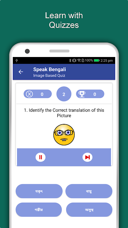 Speak Bengali : Learn Bengali Language Offline 1.0.6 Screen 2
