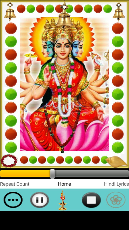 Laxmi Amritwani 9.0.0 Screen 1