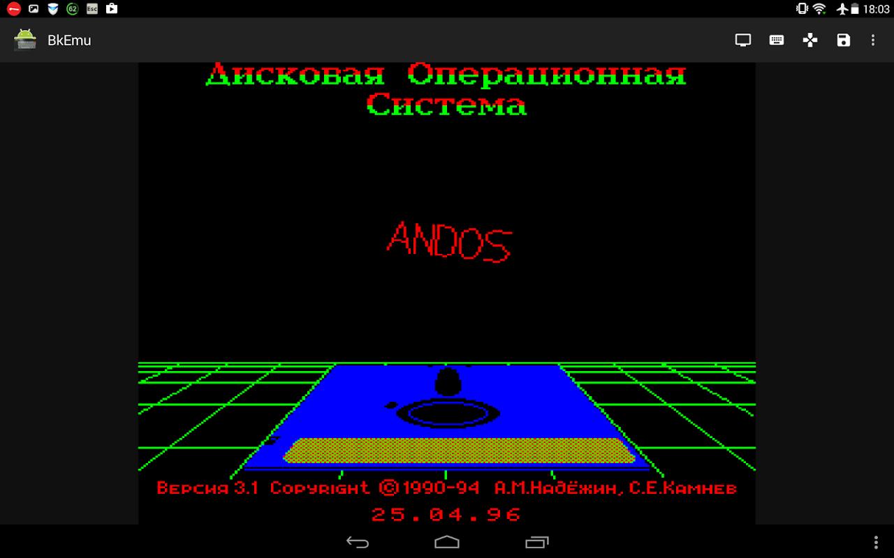 su.comp.bk 0.4.0 Screen 7