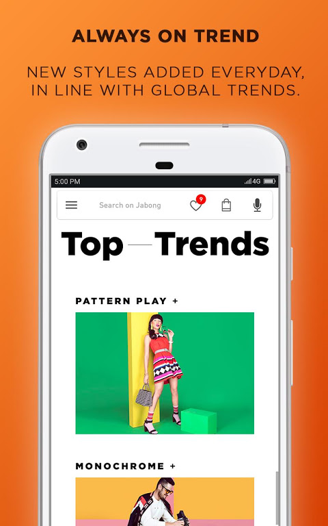 Android Jabong Online Shopping App Screen 7