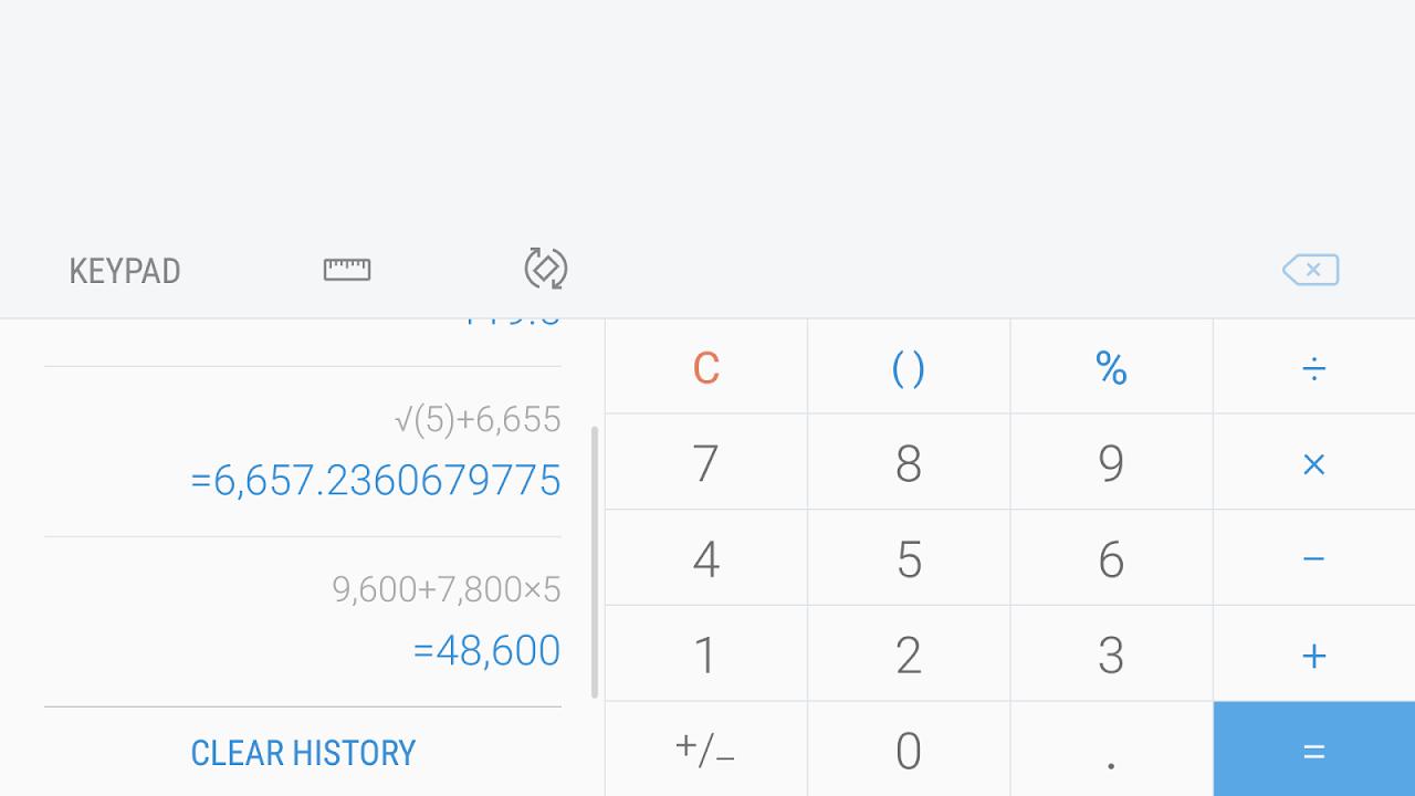 Calculator 6.0.51.12 Screen 3