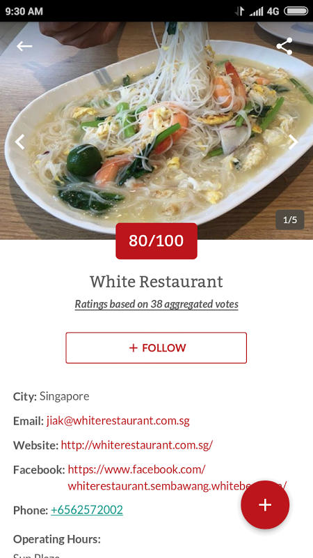 Eatasy - Discover Good Food 1.9 Screen 2