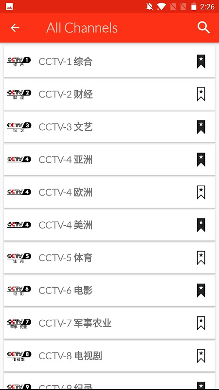 China Mobile TV Guide APKs | Android APK