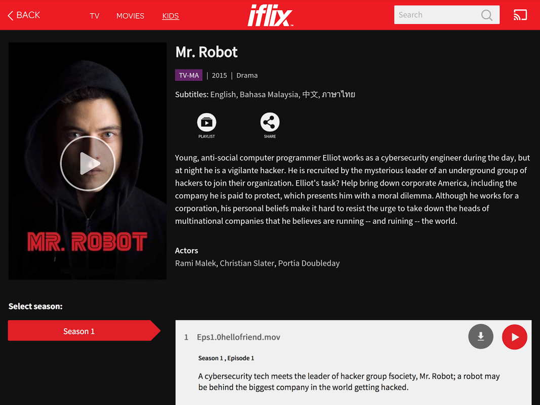 iflix 2.18.0-2982 Screen 1