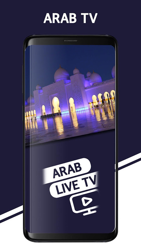 Android My Arab TV: Watch Live TV Screen 1