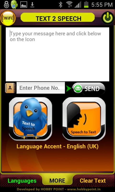 Android Text to Speech - Voice to Text Screen 1