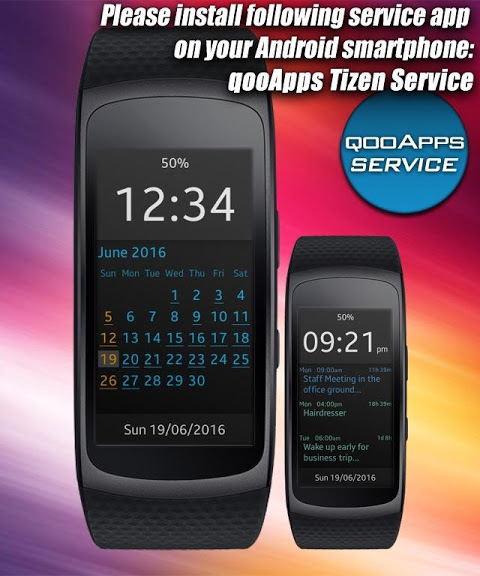 qooApps Tizen Service 1.7.1 Screen 1
