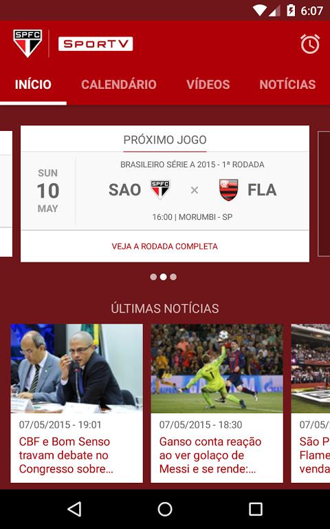 São Paulo SporTV 3.2.8 Screen 1