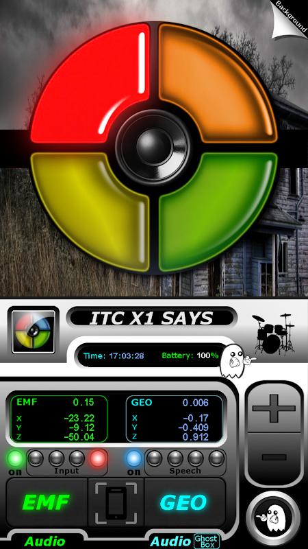 VBE ITC X1 K2+GEO 1.0 Screen 11