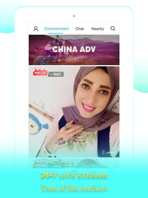 7Nujoom– Live Stream Video Chat & Random Chat Room 5.9.0 Screen 1