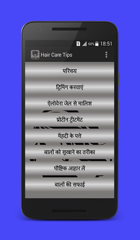 Android Hair Care Tips in Hindi Screen 11