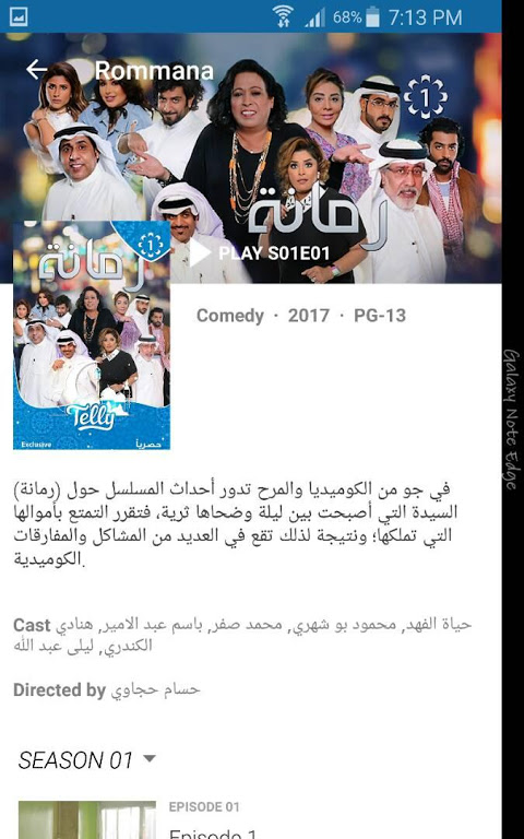 Android Telly - Watch TV & Movies Screen 5