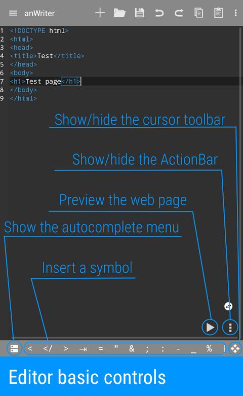 anWriter text editor 1.6.1 Screen 10