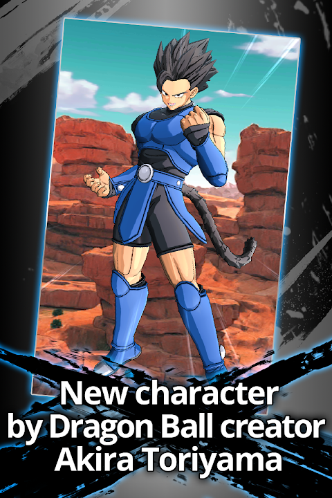 DRAGON BALL LEGENDS 1.14.0 Screen 6