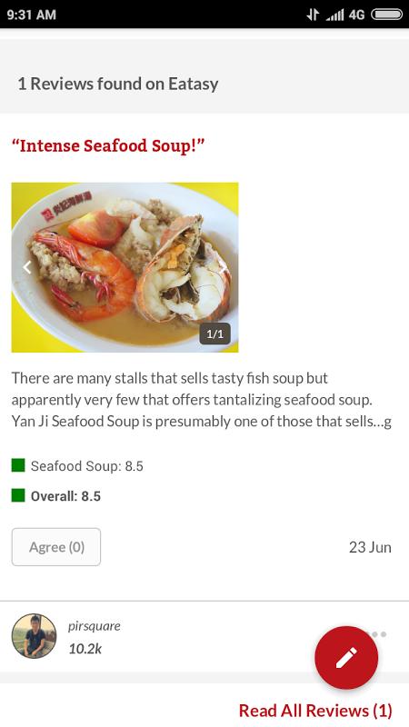 Eatasy - Discover Good Food 1.9 Screen 4