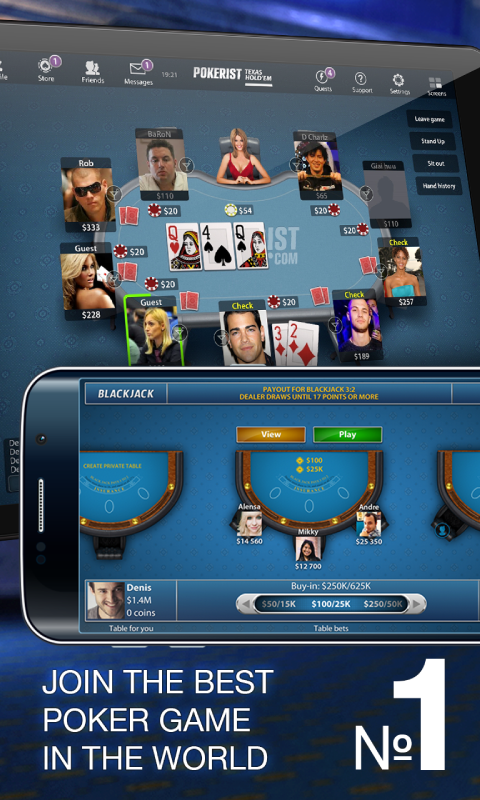 Android Pokerist: Texas Holdem Poker Screen 5