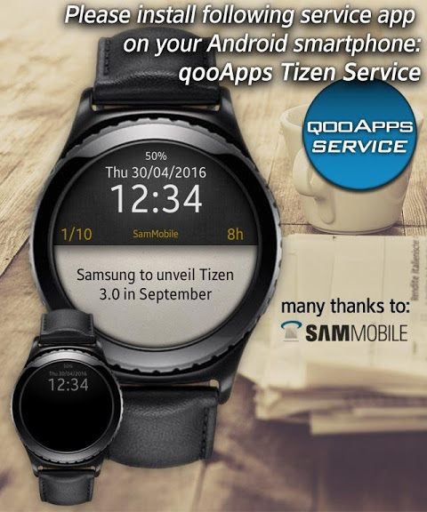qooApps Tizen Service 1.7.1 Screen 2