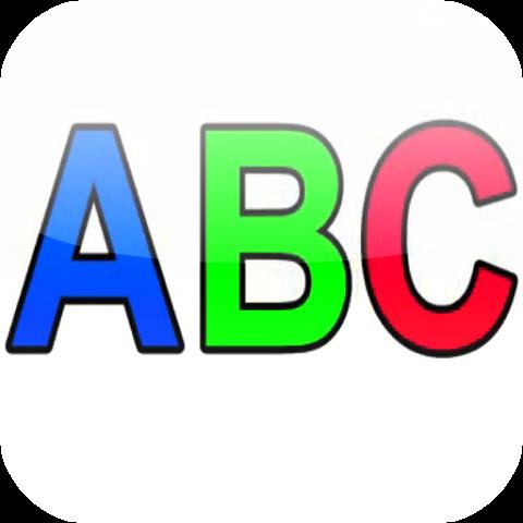 ABC Song 1.2 Screen 2