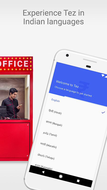 Tez – A new payments app by Google 15.0.001_RC06 (armeabi-v7a) Screen 7