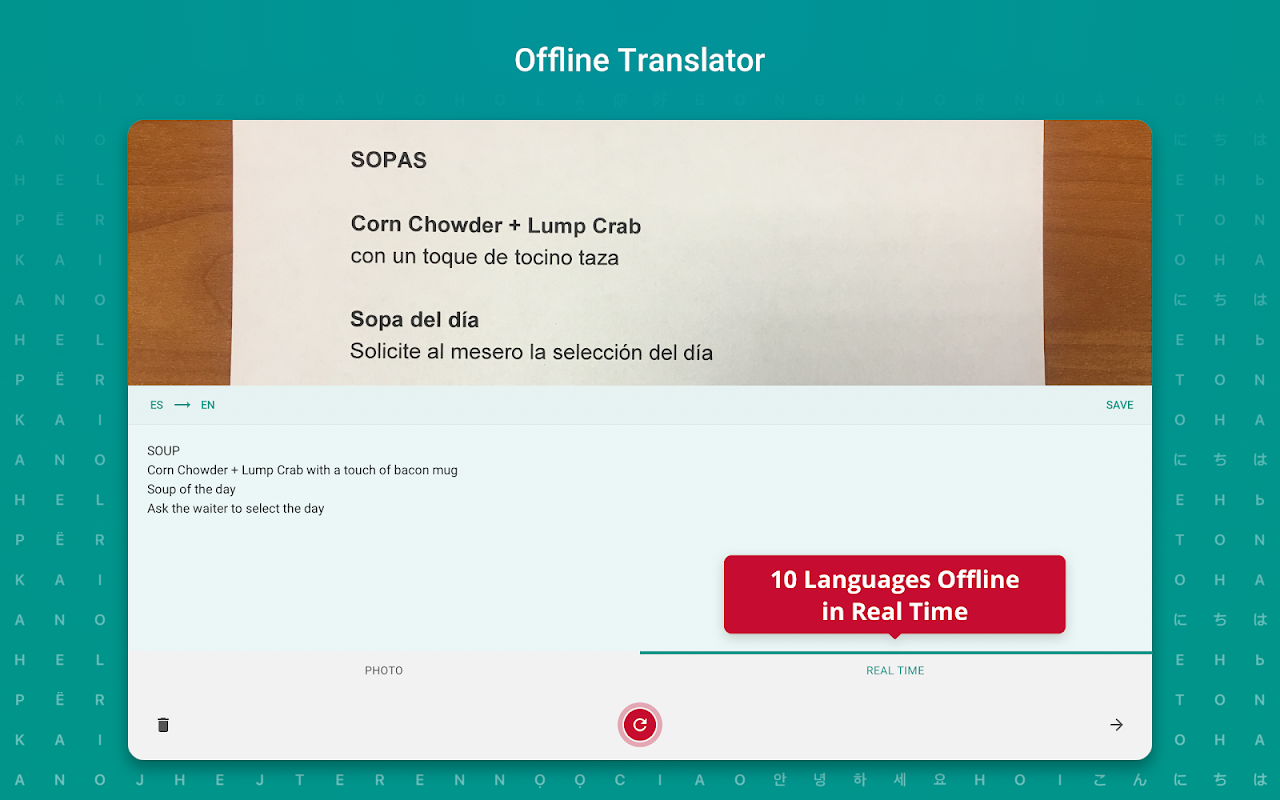 TextGrabber Offline Scan & Translate Photo to Text 2.5.3.3 Screen 16