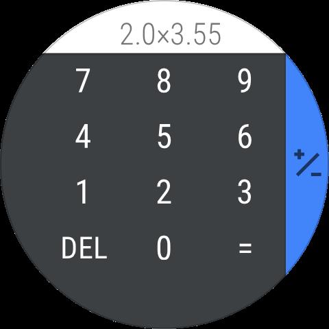 Calculator 7.3 (4410489) Screen 2