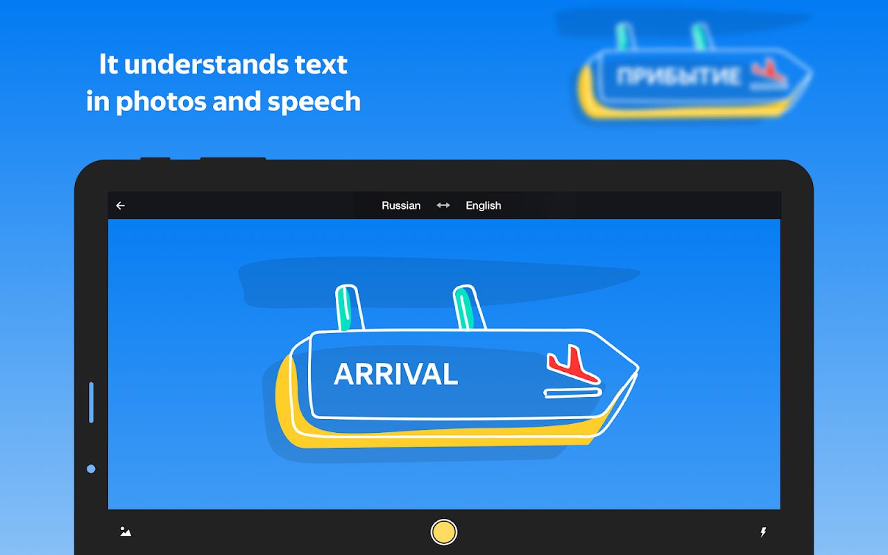 Yandex.Translate – offline translator & dictionary 19.1.1 Screen 9