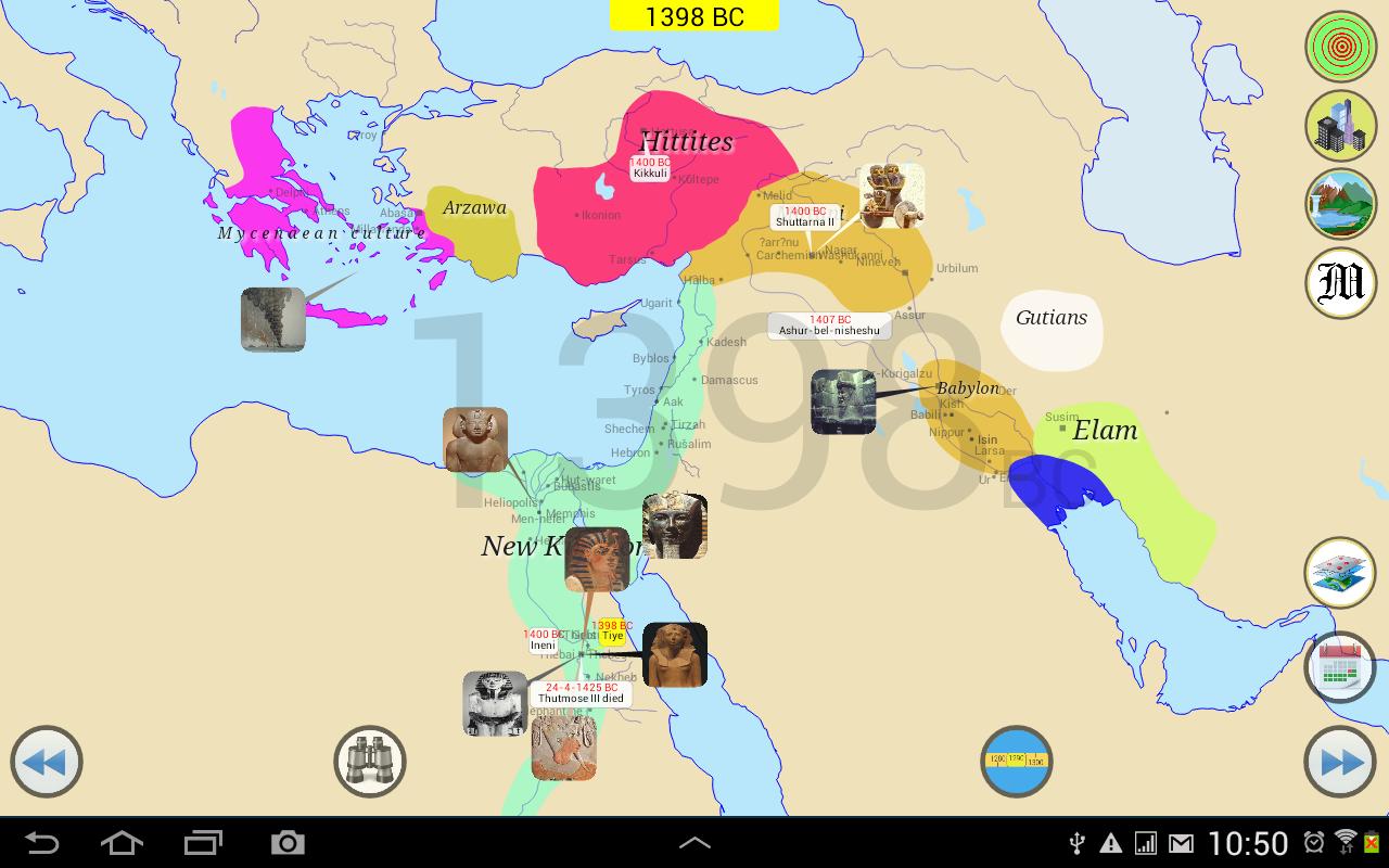 World History Atlas 2.46 Screen 1