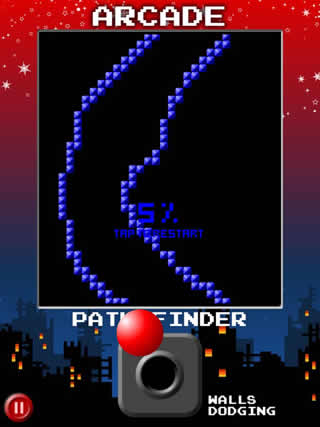 Android Path Finder Screen 5