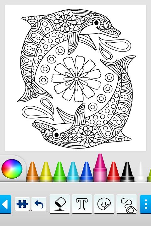 Mandala Coloring Pages 10.2.0 Screen 14