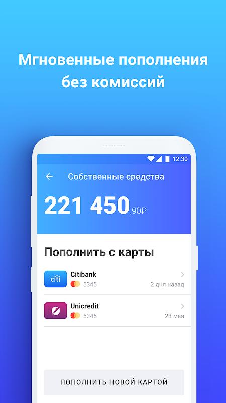 Халва – Совкомбанк 4 0 6 APK Download by Sovcomcard
