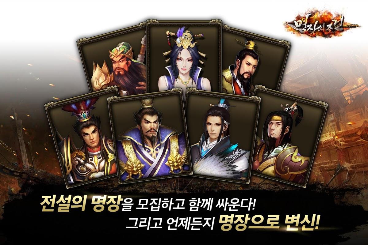 com.ENP.myongjang.kr.googleplay 160920.0 Screen 2