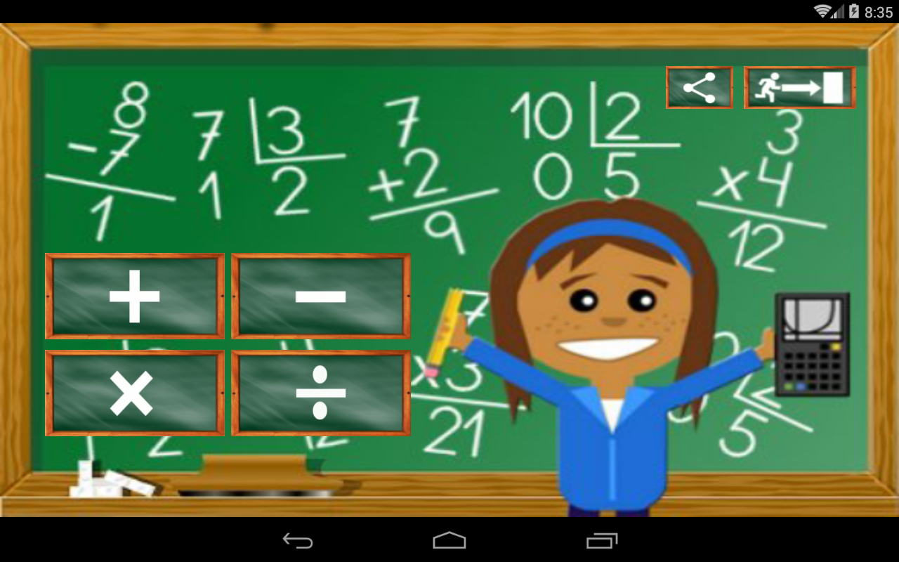 Android Maths Trainer Screen 8
