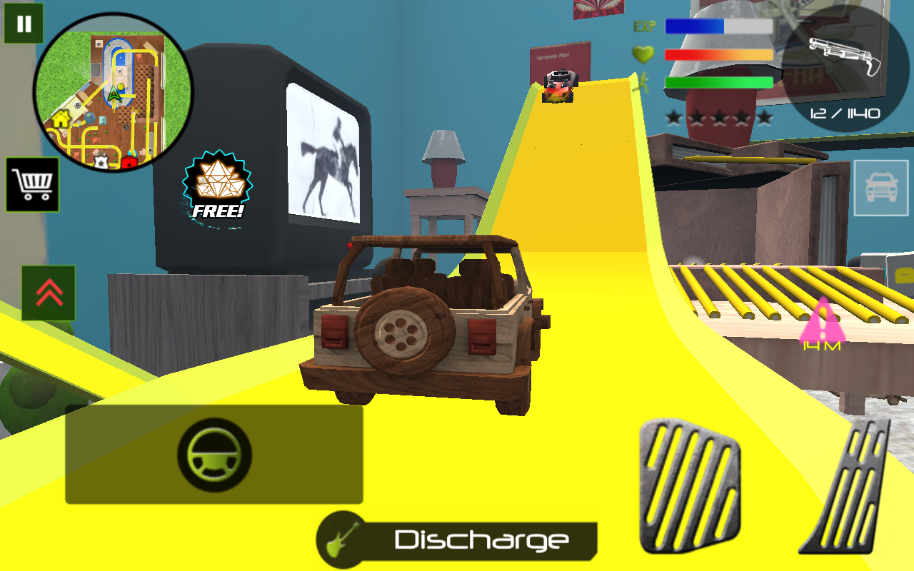 Army Toys Town 1.0 Screen 4
