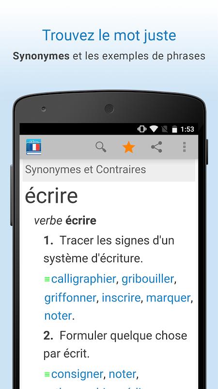 Android Dictionnaire français Screen 2