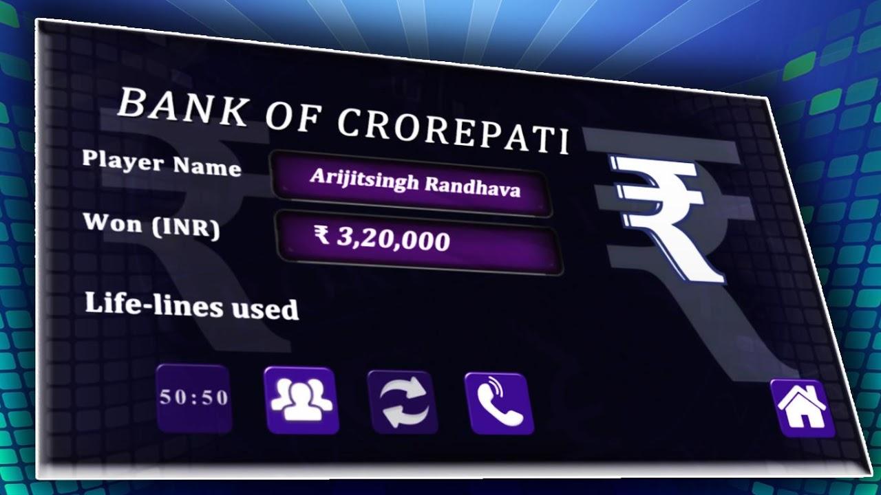 New KBC 2018: Hindi & English Crorepati Quiz 1.0 Screen 6