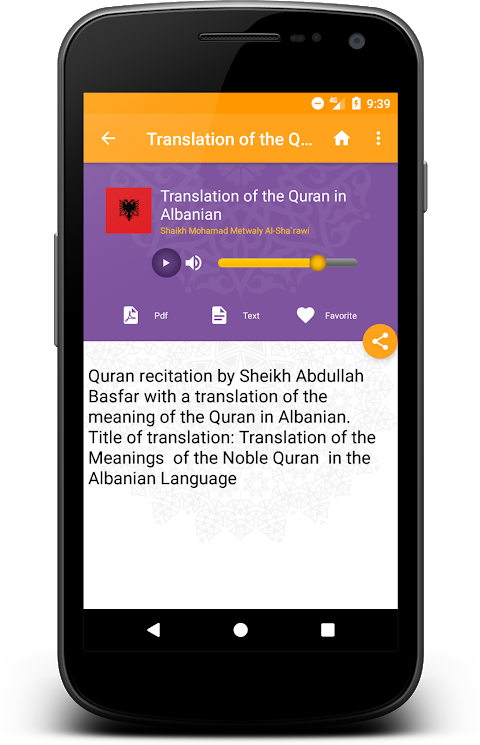 Android Quran radio by EDC Screen 5