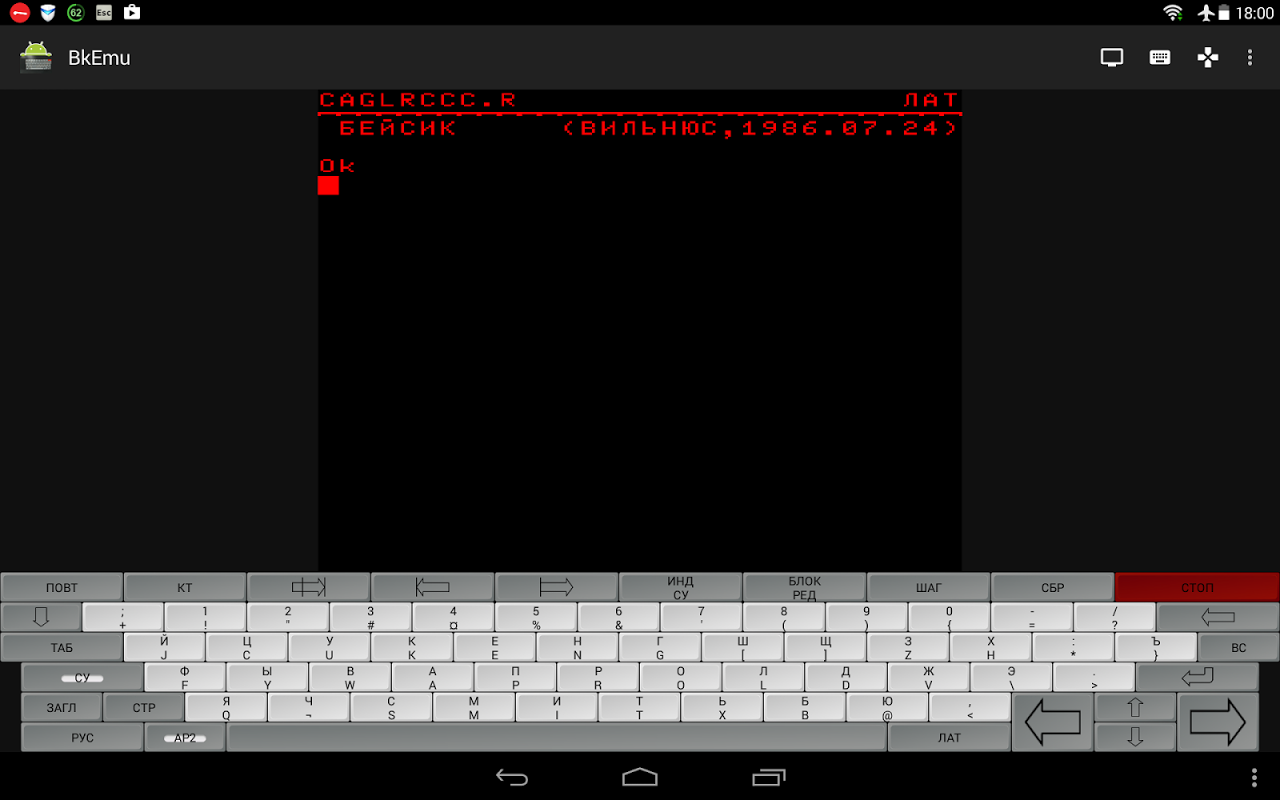 su.comp.bk 0.4.0 Screen 5
