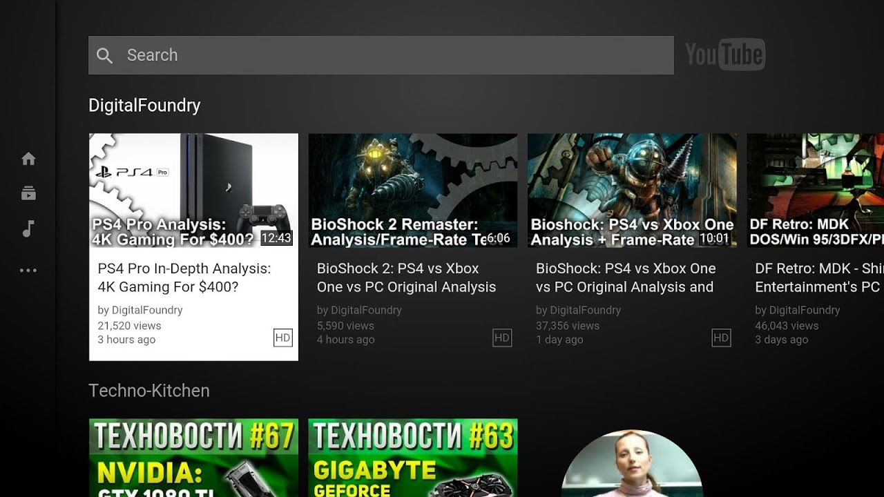 Smart YouTube TV 6.16.09 Screen 2
