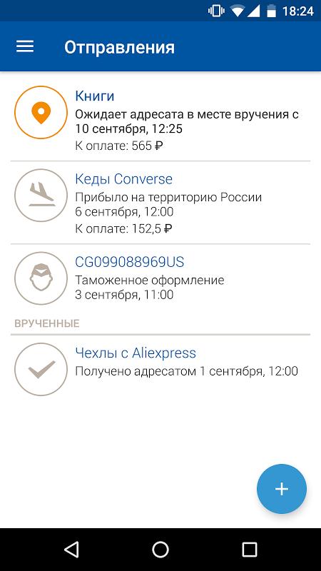 >GB0  >AA88 4.3 Screen 3