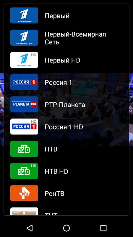 Kartina.TV 2.7.3 Screen 6
