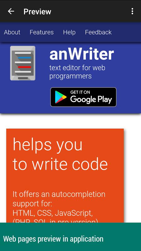 anWriter text editor 1.6.1 Screen 3