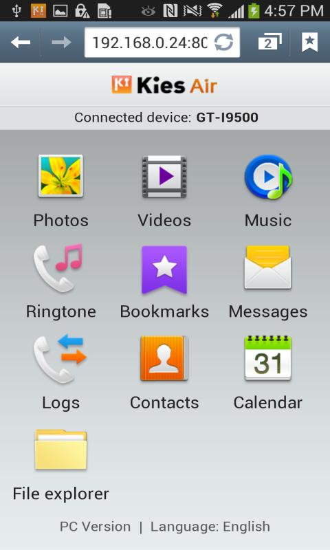 Android Kies Air Screen 4