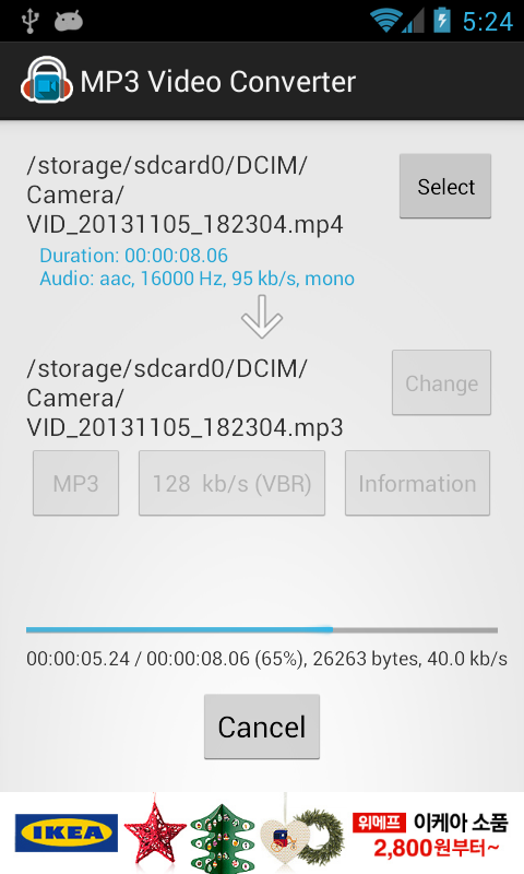 Android MP3 Video Converter Screen 4