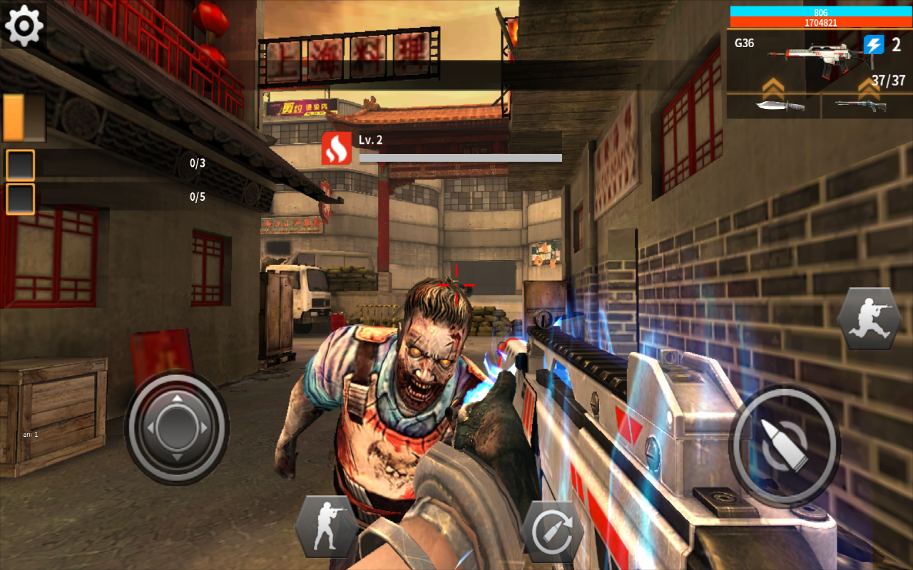 Fatal Raid - No.1 Mobile FPS 1.5.494 Screen 2
