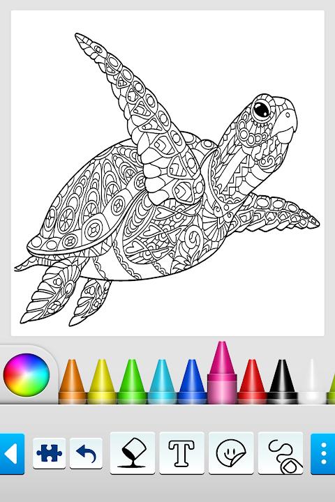 Mandala Coloring Pages 10.2.0 Screen 18