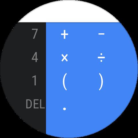 Calculator 7.3 (4410489) Screen 1