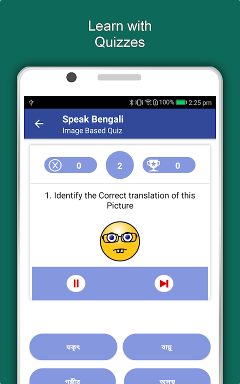 Speak Bengali : Learn Bengali Language Offline 1.0.6 Screen 10