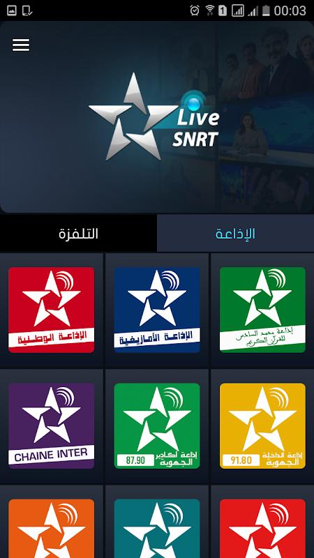 SNRT Live 1.0.1 Screen 1
