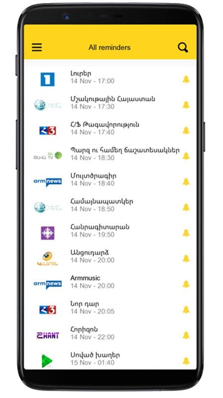 BeeTV APKs   Android APK