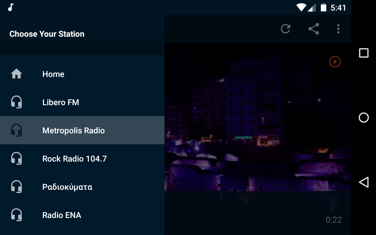 Android Live Radios From Thessaloniki Screen 7